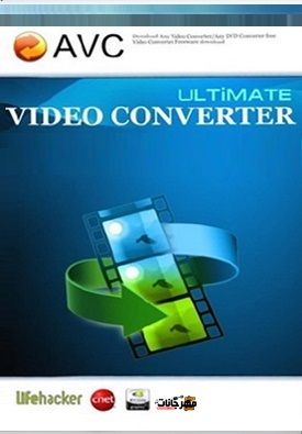 برنامج Any Video Converter Professional