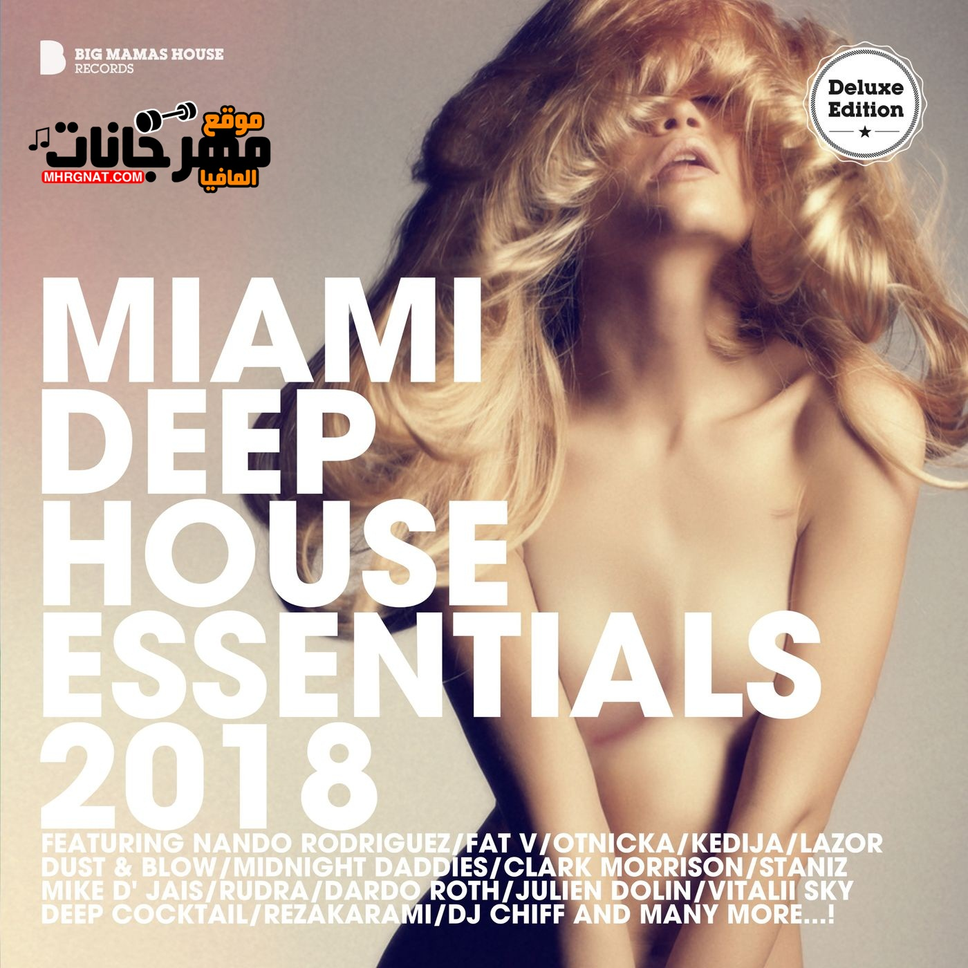 البوم Miami Deep House Essentials 2018