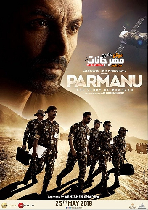 فيلم Parmanu: The Story of Pokhran 2018 مترجم