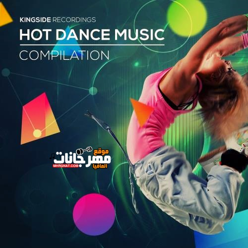 البوم ترنسات – هاوس فاجر Hot-Dance-Music-2018