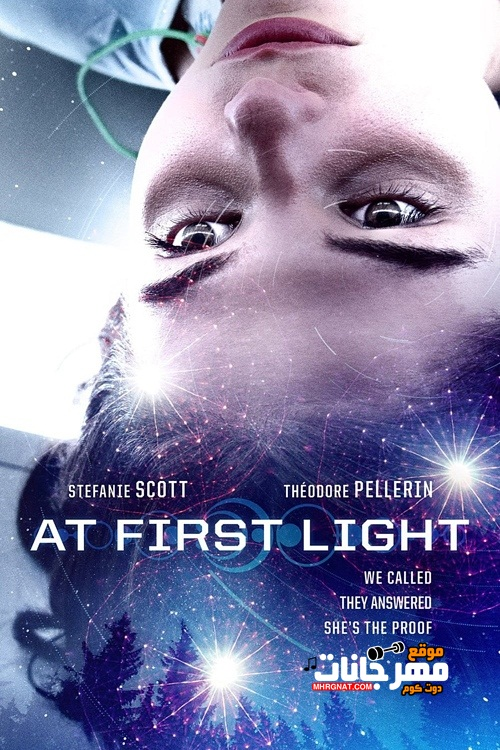 فيلم At First Light 2018 مترجم