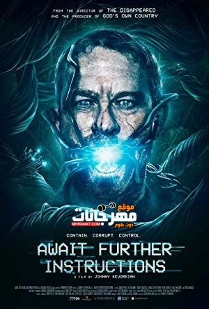 فيلم Await Further Instructions 2018 مترجم