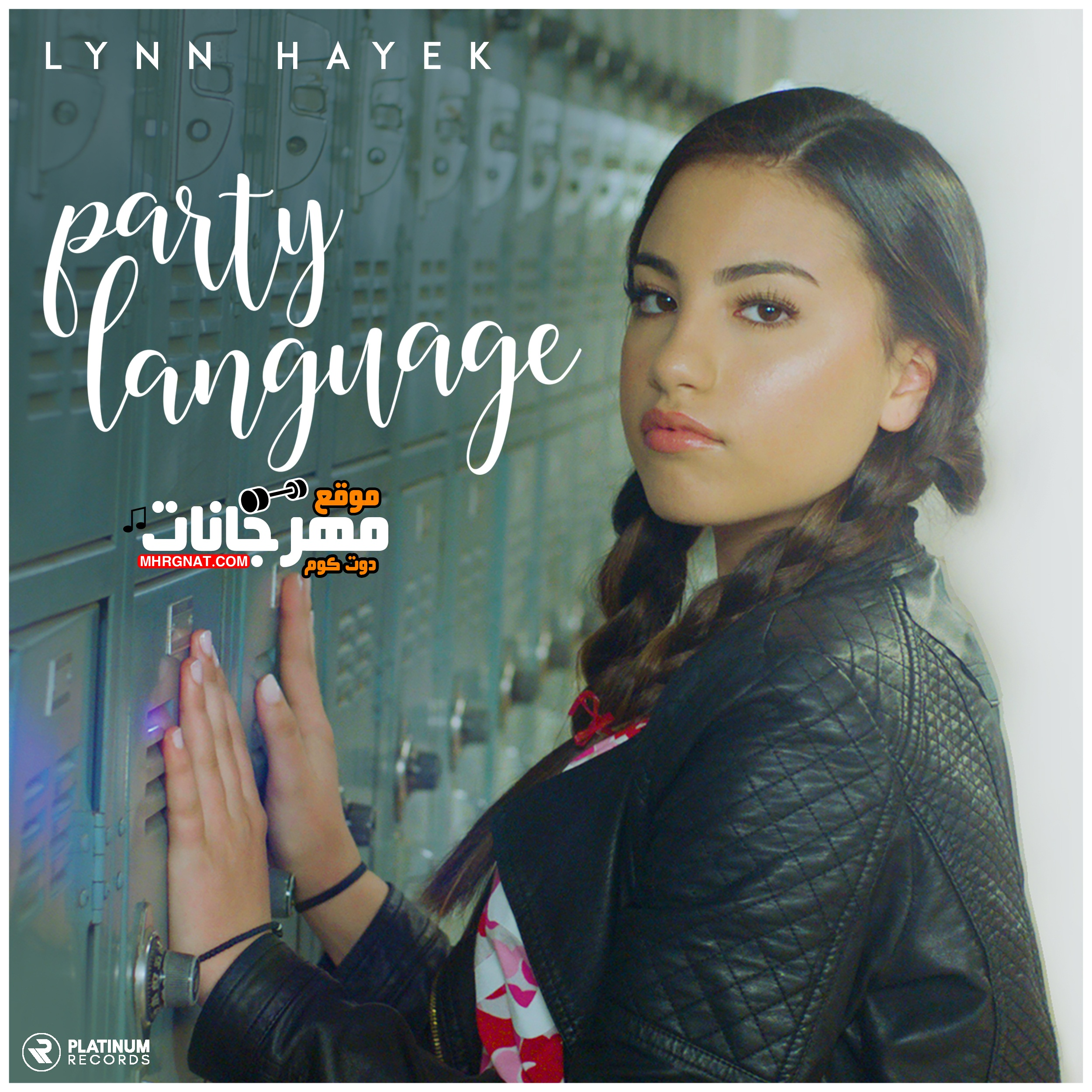 اغنيه Lynn Hayek – Party Language
