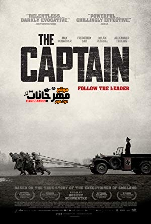 فيلم The Captain 2018 مترجم